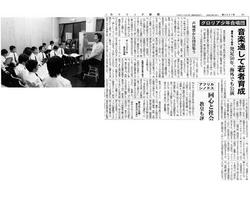 カトリック教会新聞データ.jpg
